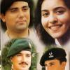 Alpha Bravo Charlie (Pakistani Drama Serial) Main Title