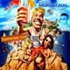 Omri Mordechai - Summer Paradise 001 Set 2013