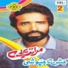 Chup Jao Tareo (Maratab Ali )Saraiki