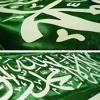 Download السعودية | فوق هام السحب Mp3