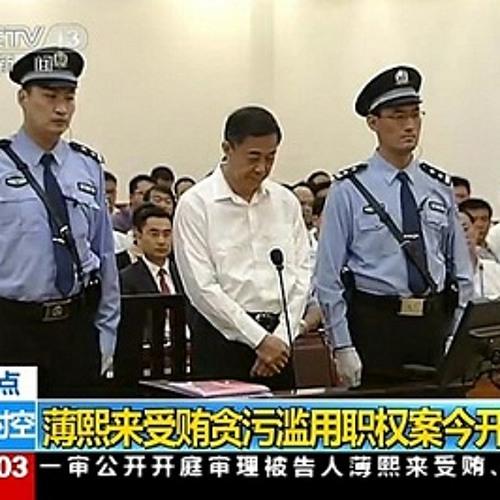 Bo Xilai gets sentenced to life in prison