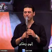 زياد شحاتة - اخذا صورة عبد
