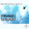 Regina Spektor - Orange Is The New Black Remix (1Way TKT)