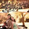 I'll be there - Julie anne san jose & Kristoffer martin OST (Kahit Nasaan Ka Man)