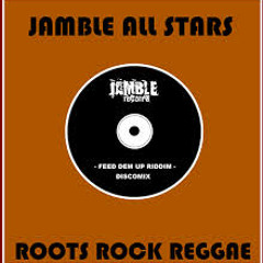 Imanouel  Hold On JAMBLE RECORD  Master  WAV  FREE DOWNLOAD