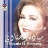 myadaa-7inawy_elhob elly kan مياده الحناوى-الحب الى كان mp3