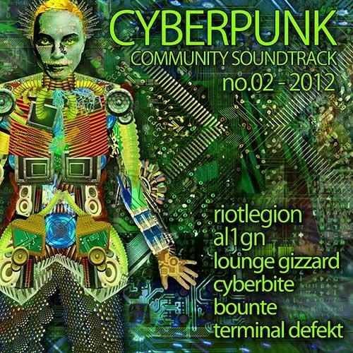 Lounge Gizzard - Mistaken Online Identity