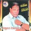 عبد الباسط حموده - اسمحولى xD