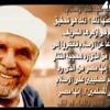 كلمة الشيخ الشعراوي عن مصر كاملة والتي اجتزئها الإعلام المصري