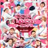 Morning Musume - Koko Ni Iruzee (Cover otoko version)Ernesto Moré