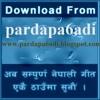 Jimmal Bauki Chhori By Ramji Khand And Jyoti Magar Mp3 20482 Mp3