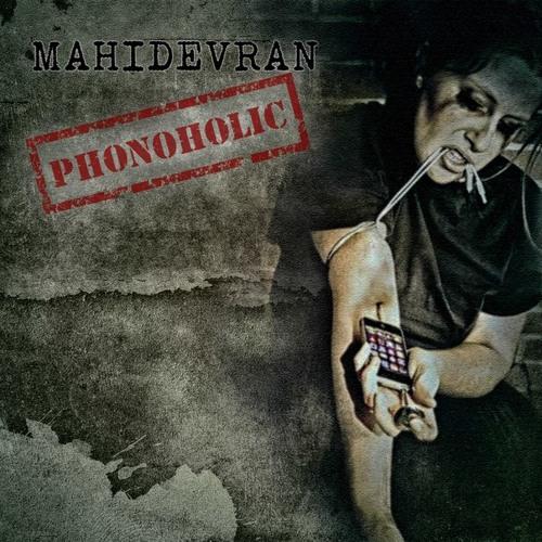 Phonoholic