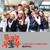 (Unknown Size) Download Lagu HELLOVENUS – Where Were You That You Came Now (After School Bokbulbok OST Part. 2) Mp3 Gratis