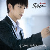 The One – Don't Cry, My Love (Two Weeks OST Part. 7)