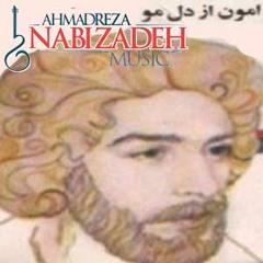 """Hizome Nimeh Nimeh"" By Ahmadreza Nabizadeh ""Amoon Az Dele Mo"" Album 1977 CBS - Tehran/Iran"