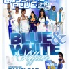 CRYSTAL BLUE 10TH YEAR ANNIVERSARY PROMO DANCEHALL CD