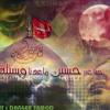 Download ياحسين بضمايرنا ..حمزة الصغير Mp3