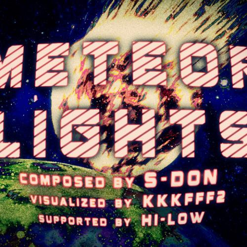 Meteor Lights