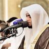 أواخر آل عمران - أحمد النفيس - ترتيل جميل مؤثر