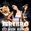 Serebro - Malo Tebya (Mendus Remix)