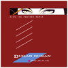 Duran Duran - Hungry Like The Wolf (Kiss The Panther Remix)