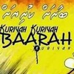 Leyn Fawaathee Kuda Ibbe And Raafiyath - kuriah - baarah kuriah / Raees Nasheedh