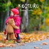 Koisuru Fortune Cookie - JKT48 cover (Piano/Cello instrumental) (sad romantic)