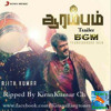ARRAMBAM Trailer BGM High Quality Lossless Audio