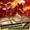 Queen + Adam Lambert -Crazy Little Things Called Love (iHeartRADIO MusicFestival 2013)