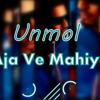Aja ve Mahiya (Remix)