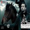 mehdi yarahi - Zemestoon.cafemusic mp3