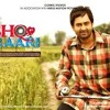 Meri Zindgi Bana Ja New Song By Sharry Mann Ishq Garaari New Punjabi Movie Mp3