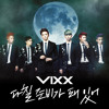 VIXX - Don't want to be an Idol