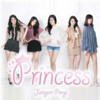 Princess - Jangan Pergi (ItoYoshioka Cover Short Ver.)