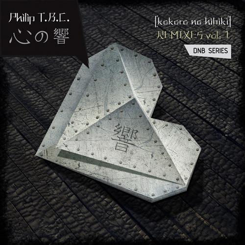 Philip T.B.C. feat. C.Monts - Back To BatCave [Dephzac RMX]