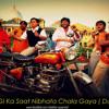 Main ZiINDAGI Ka Saath Nibhata Chala Gaya (Duniyadaari) - Dj Shekhar
