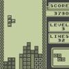 A-Type Tetris (Glockenspiel)
