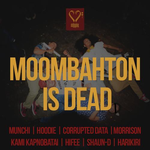 Hoodie x Corrupted Data - Djoek Anthem