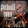 Pitbull - Toma Strong Productions Remix