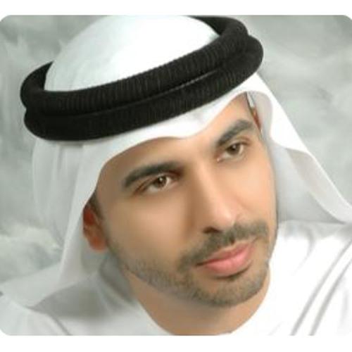 تحميل يامن يرى مد البعوض جناحها mp3