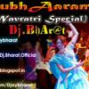Shubhaarambh - Navratri Special (320)