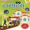 Targats Marathi Drama- Title Song
