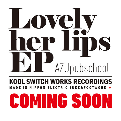 Surely (Lovely her lips EP)/ AZUpubschool