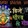Tik Tik Vajate Dokyat Electro Dj Gaurav & Dj Roshan