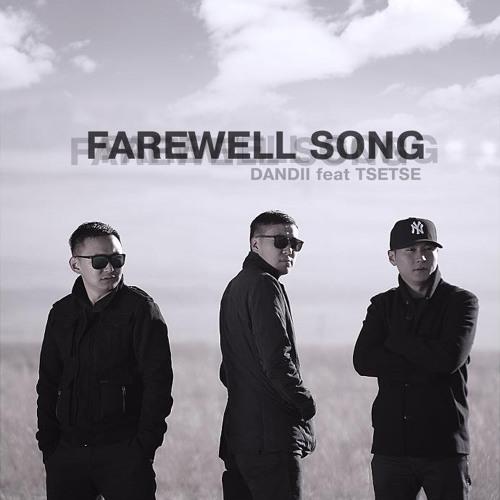 Dandii ft.Tsetse - Farewell Song (RIP)