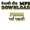 ▶ तिम्लाई पार्दिन रुन New Lovely Lok Folk Song 2014 {{ Timlai Pardina Runa By Ramji Khad & Tika Pun