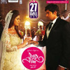 05_Raja_Rani_Happy_New_Year_BGM