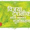 DASHAIN DHUN (Mangal Malshree) Classical Acoustic Guitar Cover By Parmesh Chapagain