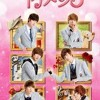 Boyfriend - Magic Of Love (OST GoGo Ikemen 5)