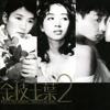 追 張國榮 Piano & Vocal Cover
